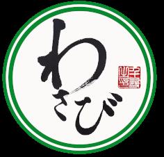 Ateliers de cuisine japonaise à Kourou